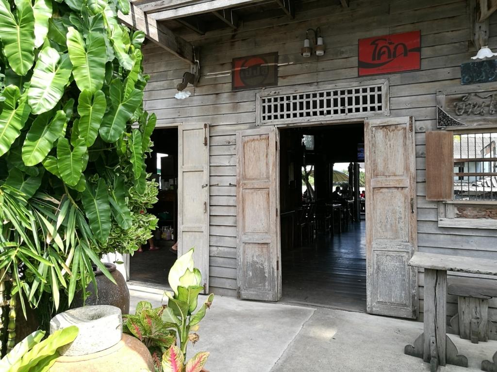 f:id:bangkoklife:20170706154313j:plain