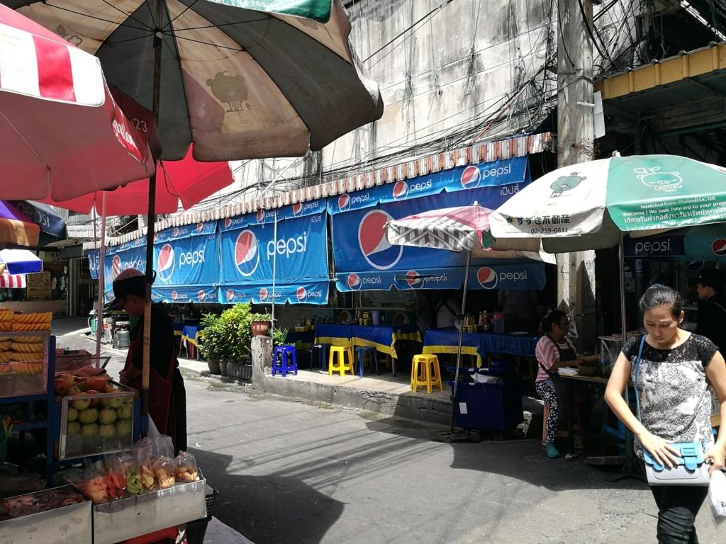 f:id:bangkoklife:20170707132844j:plain