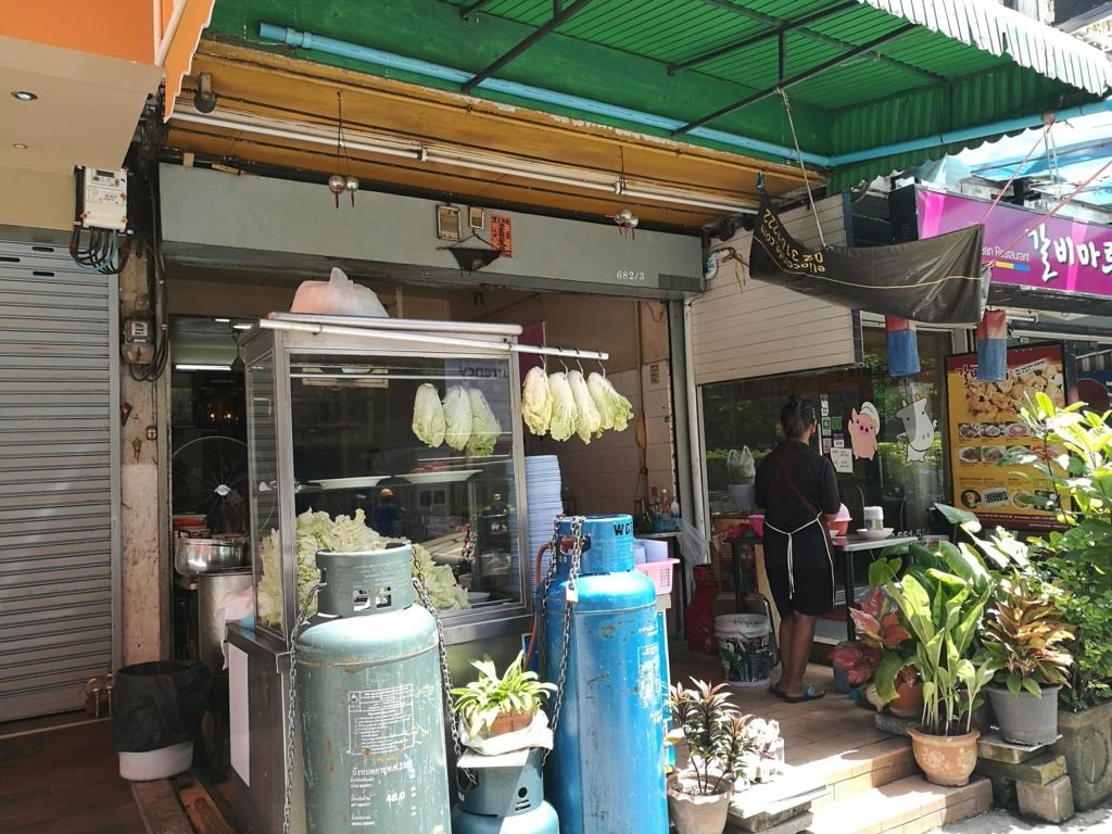f:id:bangkoklife:20170707132950j:plain