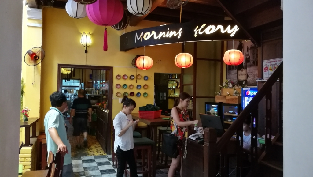 f:id:bangkoklife:20170715145756j:plain