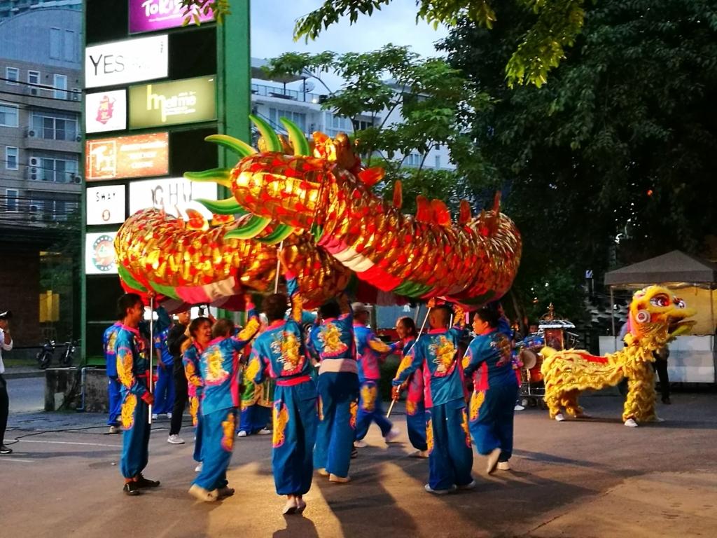 f:id:bangkoklife:20170716103938j:plain