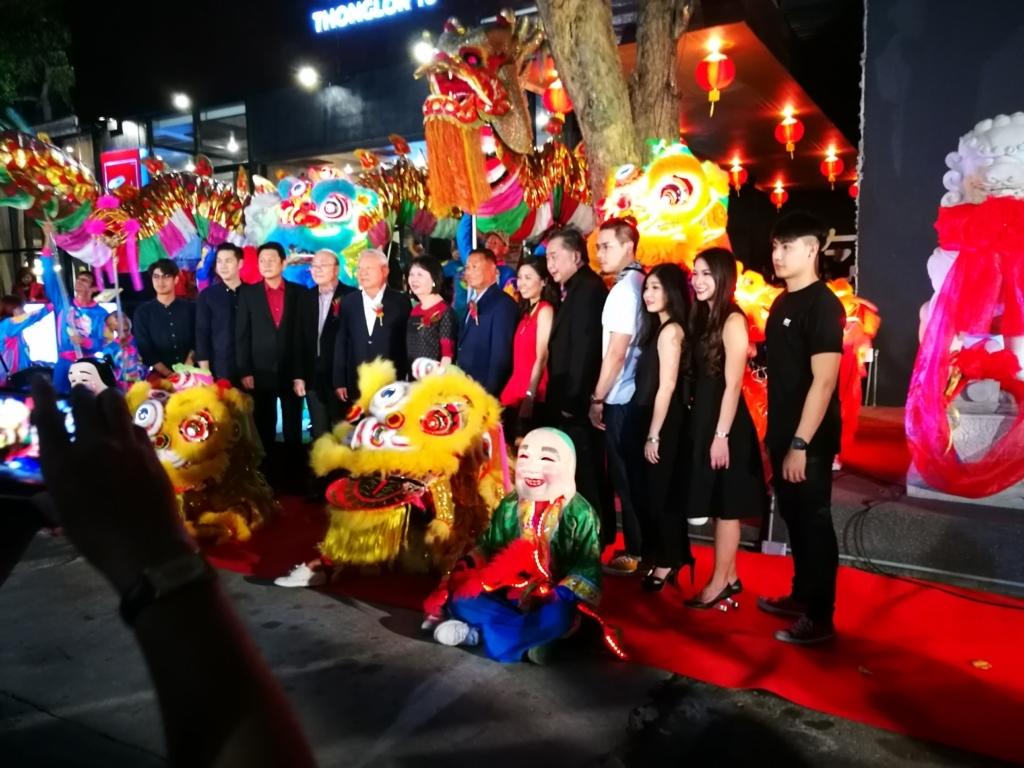 f:id:bangkoklife:20170716104024j:plain
