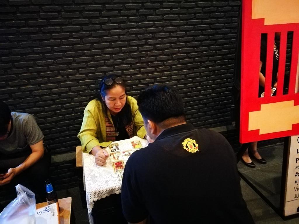 f:id:bangkoklife:20170716104325j:plain