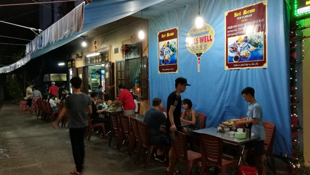 f:id:bangkoklife:20170718132818j:plain