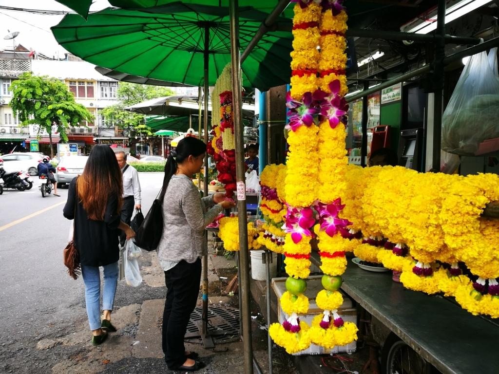 f:id:bangkoklife:20170719102535j:plain