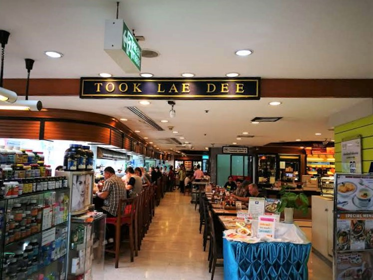 f:id:bangkoklife:20170723132829j:plain