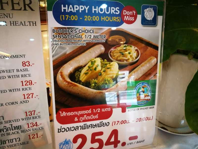 f:id:bangkoklife:20170723142727j:plain