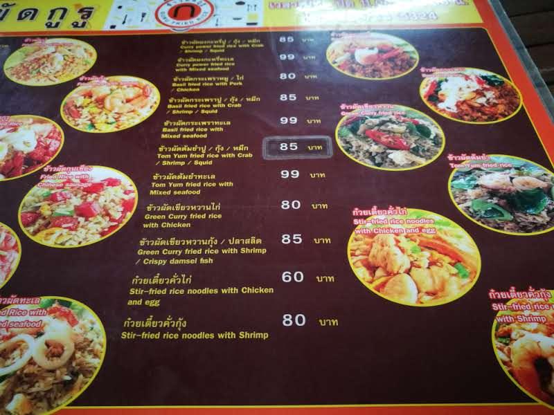 f:id:bangkoklife:20170730201851j:plain