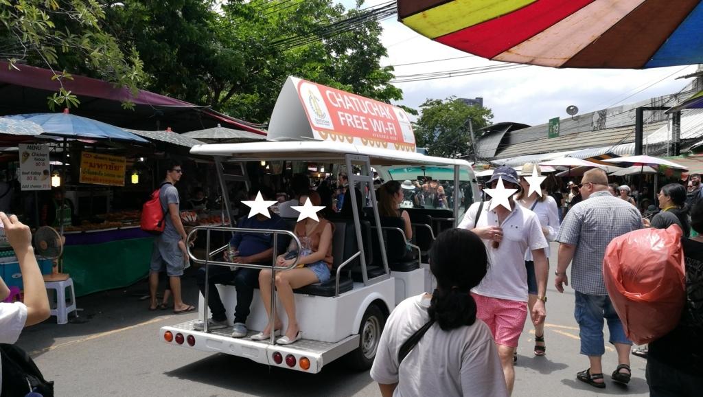 f:id:bangkoklife:20170801010013j:plain