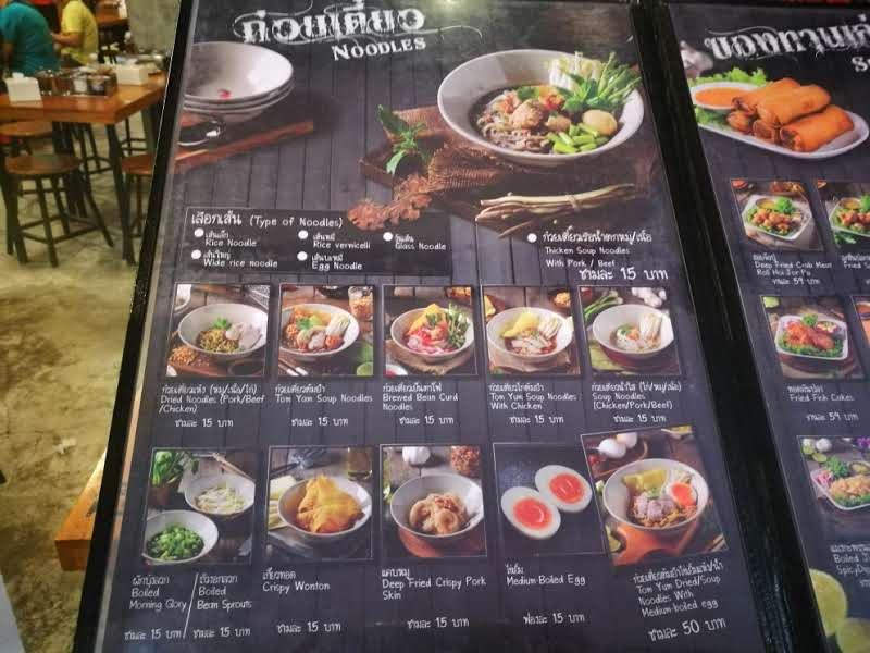 f:id:bangkoklife:20170803122709j:plain