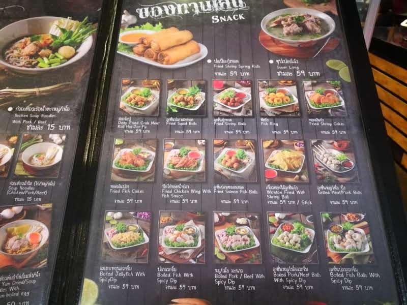 f:id:bangkoklife:20170803122901j:plain