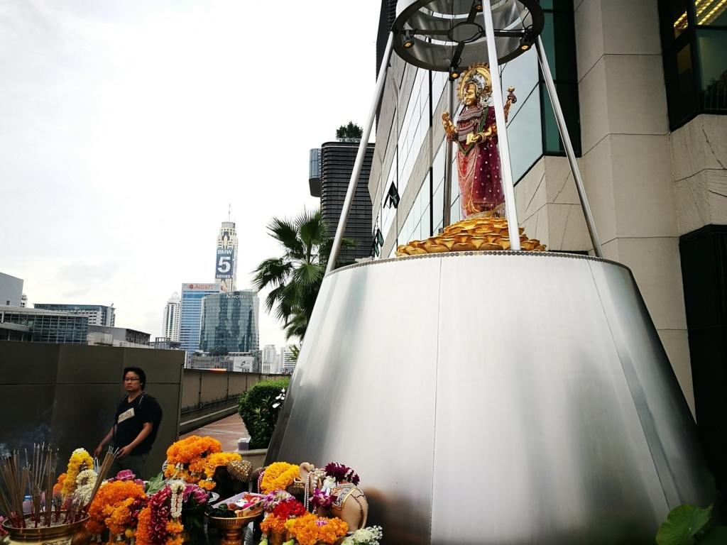 f:id:bangkoklife:20170807125750j:plain