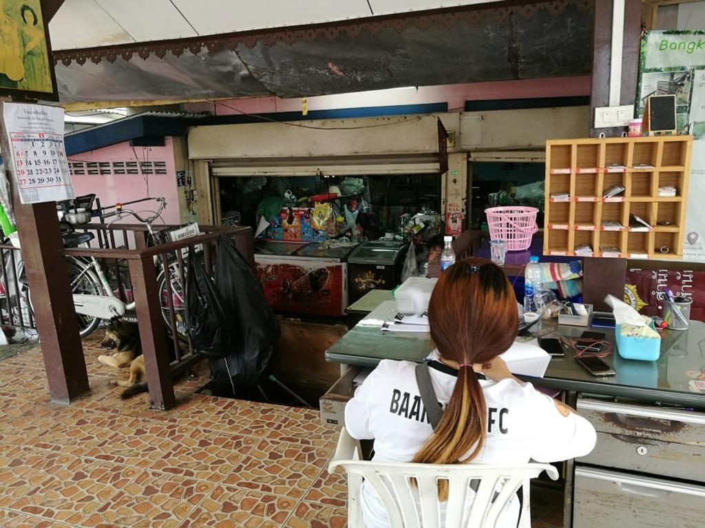 f:id:bangkoklife:20170808094921j:plain