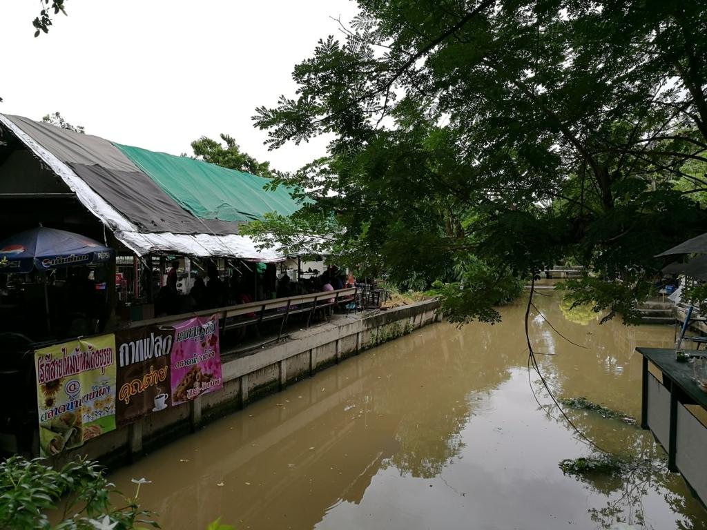 f:id:bangkoklife:20170808203327j:plain