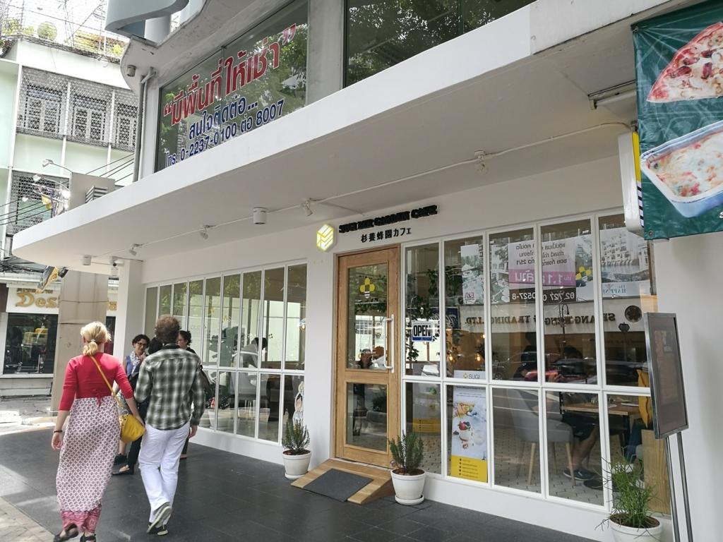 f:id:bangkoklife:20170809104203j:plain