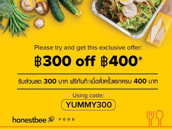 f:id:bangkoklife:20170811114729p:plain
