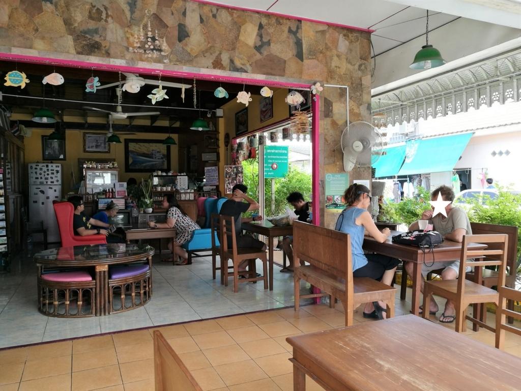 f:id:bangkoklife:20170819021210j:plain