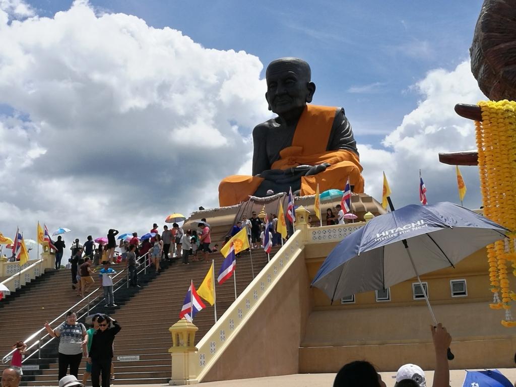 f:id:bangkoklife:20170823210502j:plain