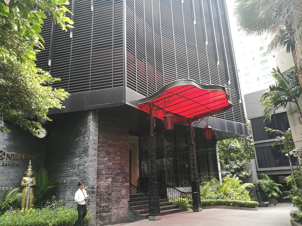 f:id:bangkoklife:20170825223634j:plain