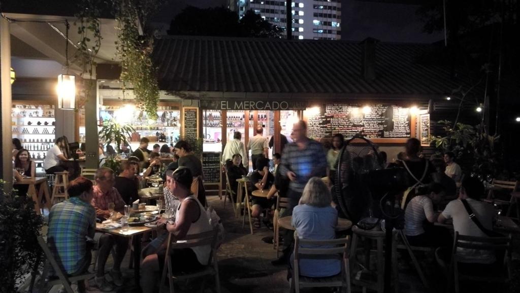 f:id:bangkoklife:20170904091537j:plain