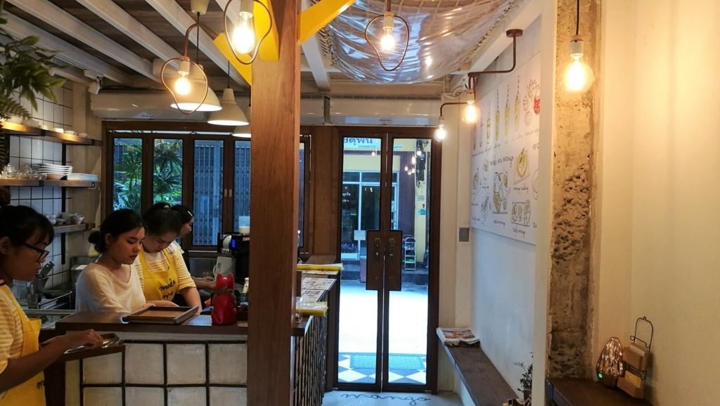 f:id:bangkoklife:20170909020007j:plain