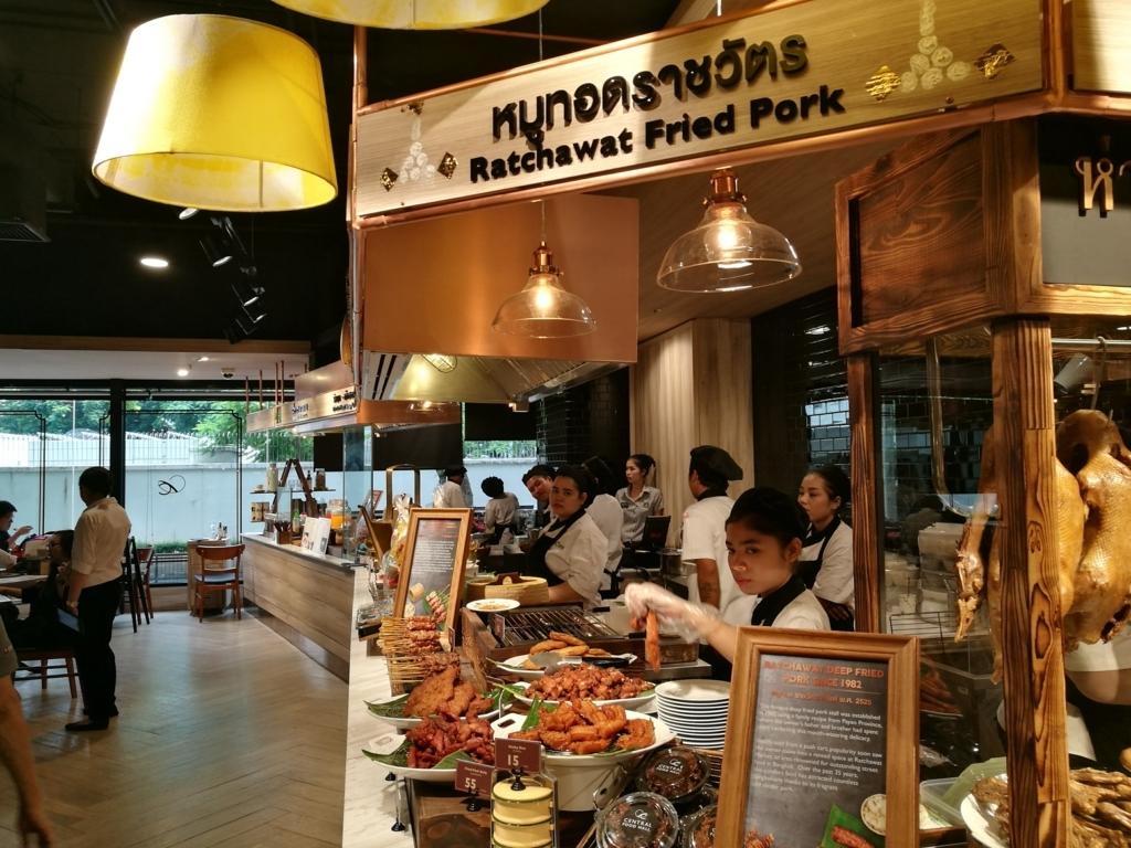 f:id:bangkoklife:20170915101810j:plain
