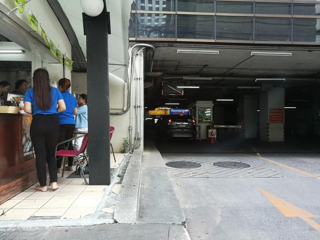 f:id:bangkoklife:20170918122946j:plain