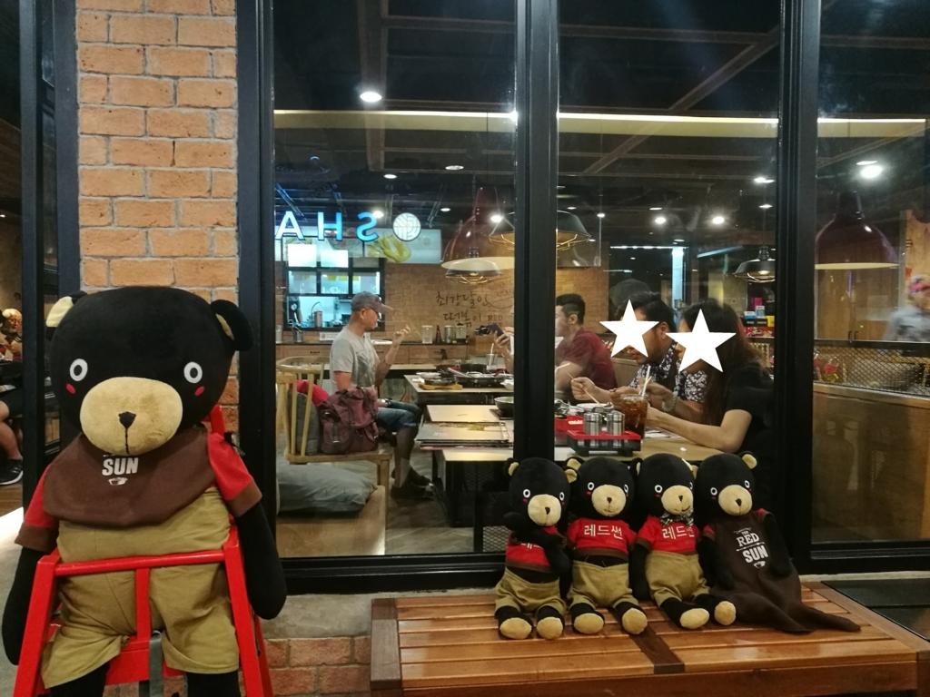 f:id:bangkoklife:20170925120351j:plain