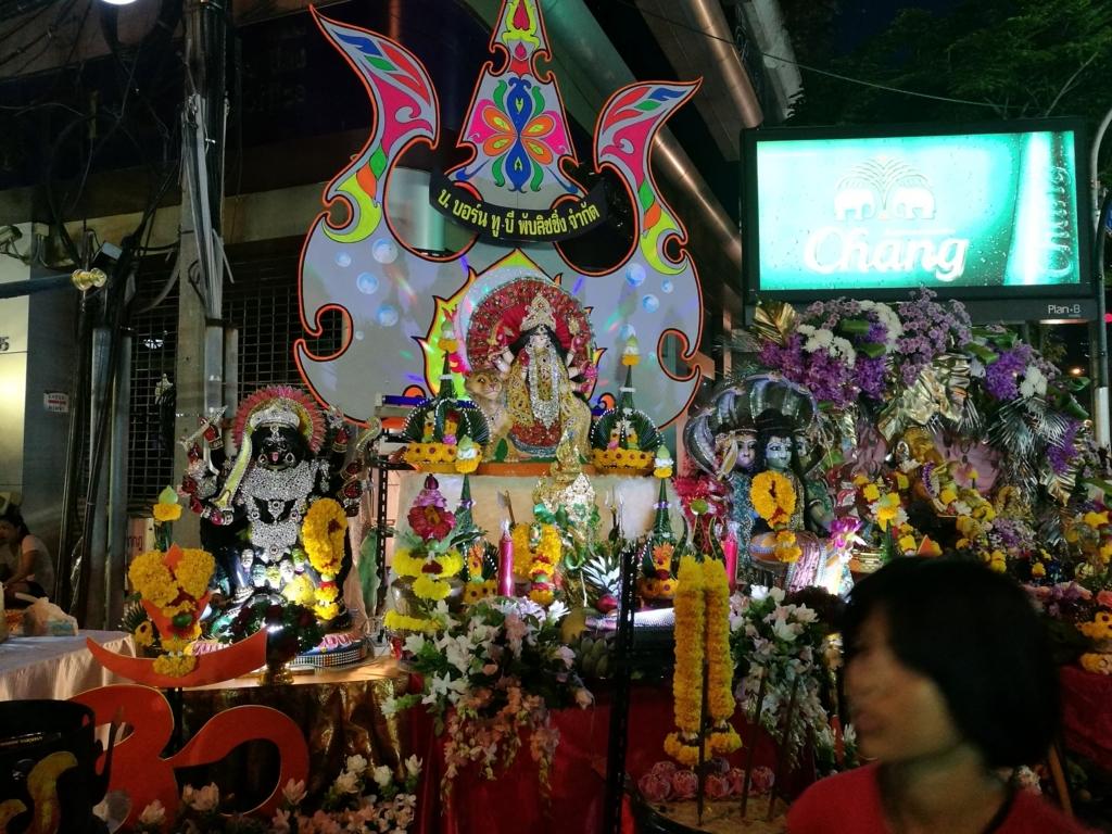 f:id:bangkoklife:20171003142913j:plain
