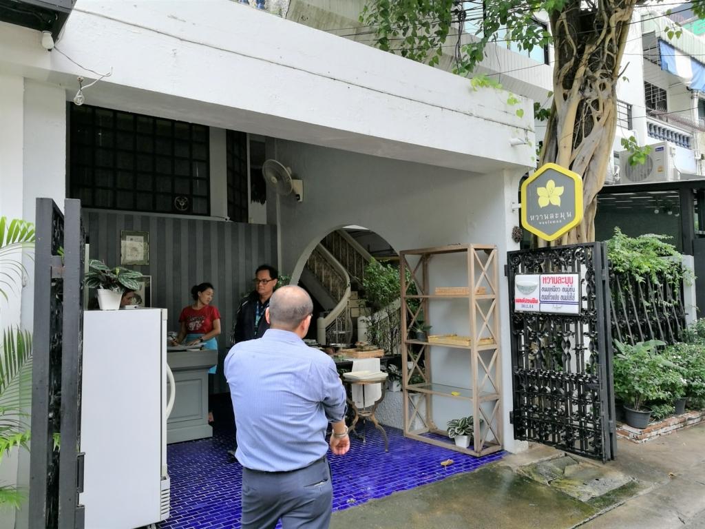f:id:bangkoklife:20171006182024j:plain