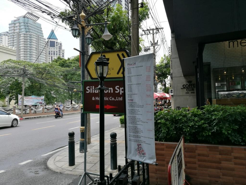 f:id:bangkoklife:20171006182856j:plain
