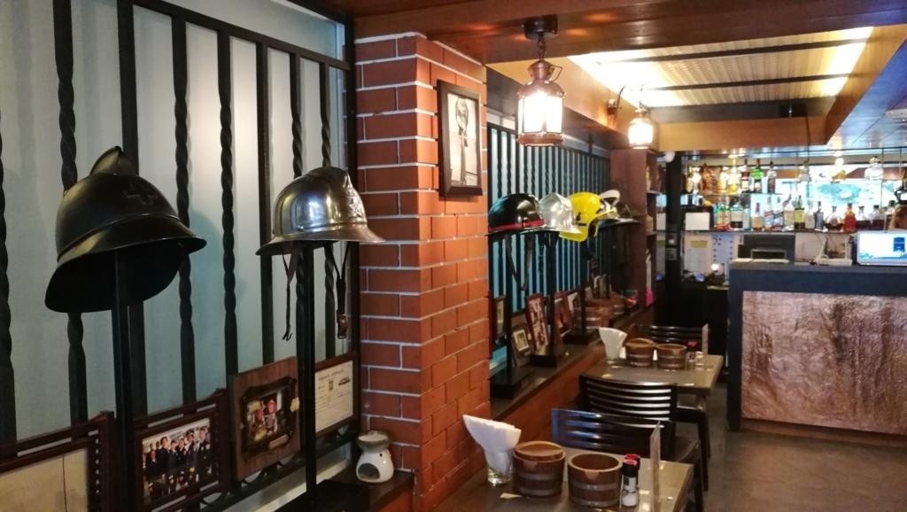 f:id:bangkoklife:20171009205243j:plain