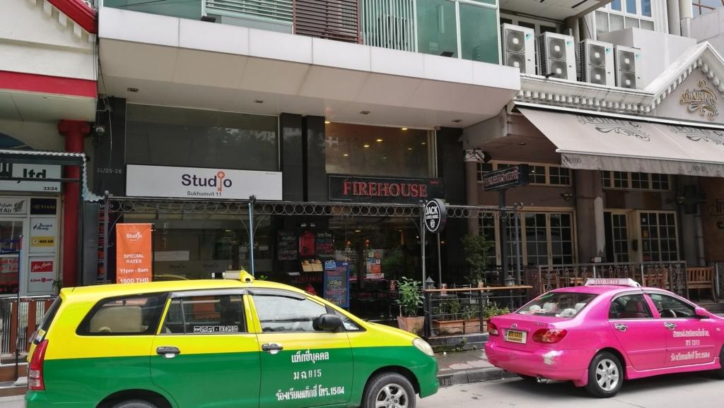 f:id:bangkoklife:20171010000744j:plain
