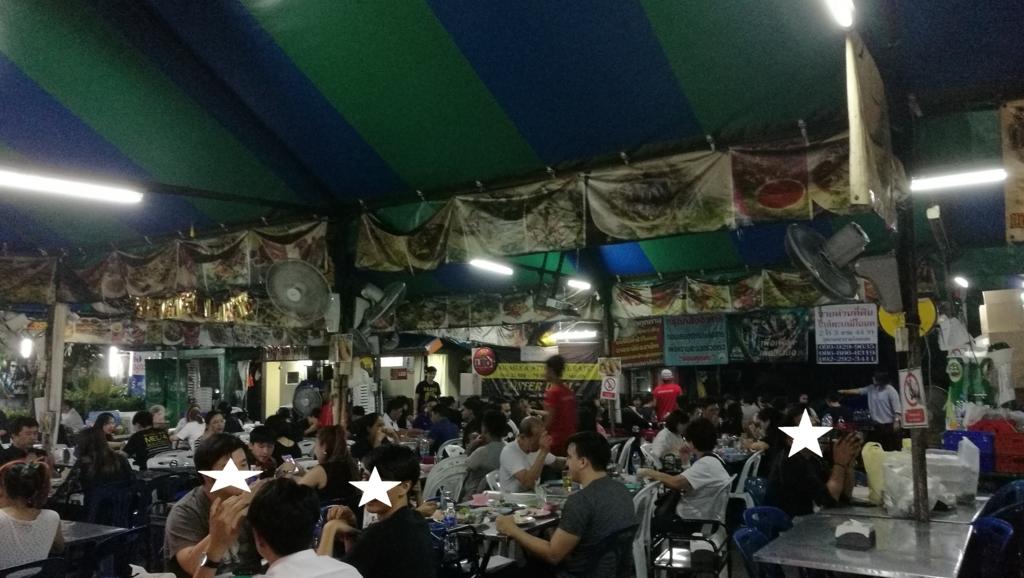 f:id:bangkoklife:20171016122606j:plain