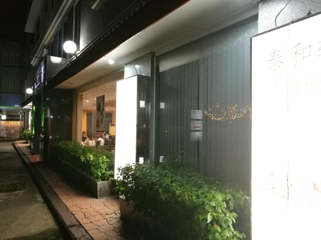 f:id:bangkoklife:20171030132421j:plain