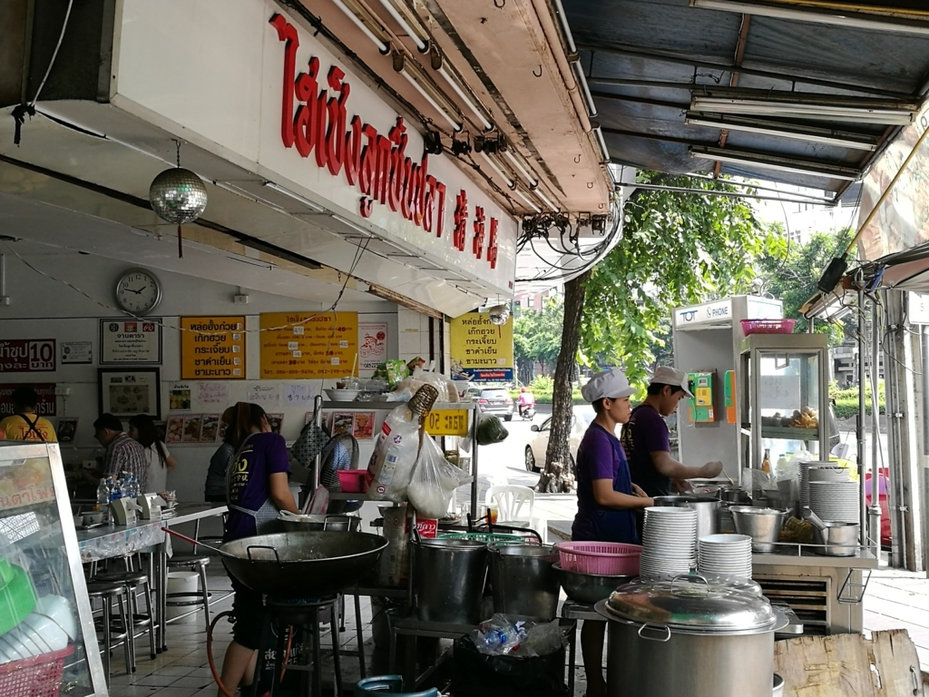f:id:bangkoklife:20171105091303j:plain