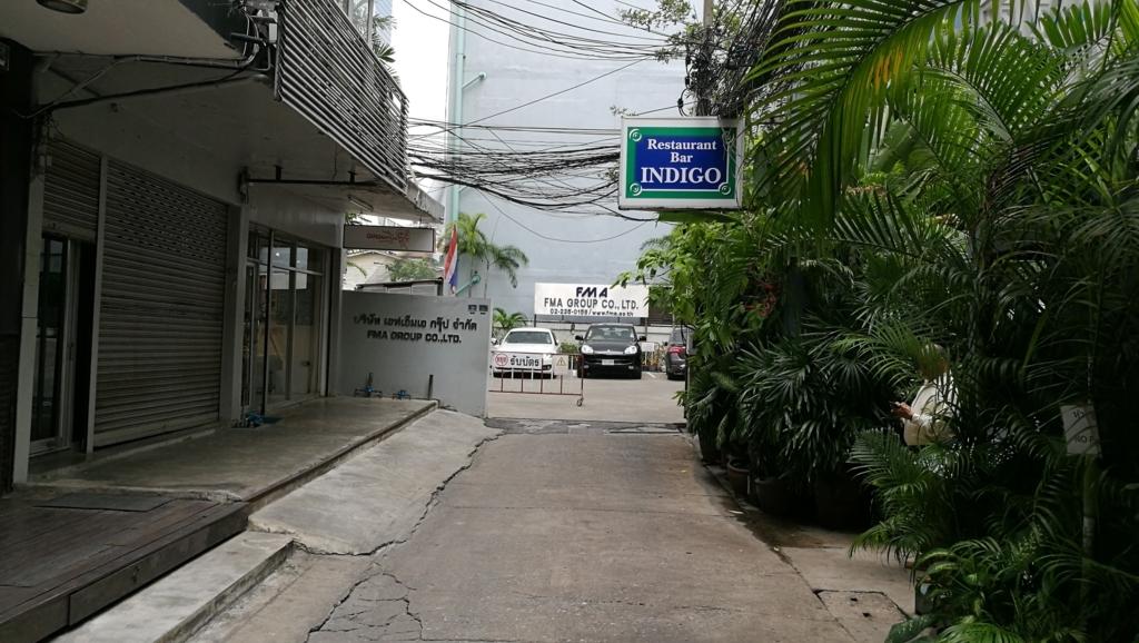 f:id:bangkoklife:20171110115617j:plain