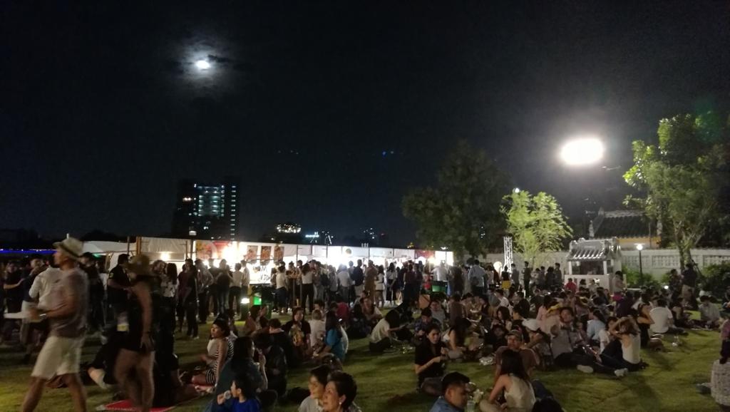 f:id:bangkoklife:20171111153529j:plain