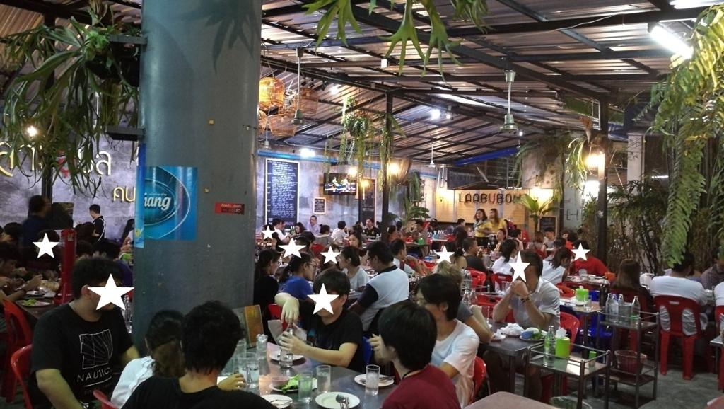f:id:bangkoklife:20171114115031j:plain