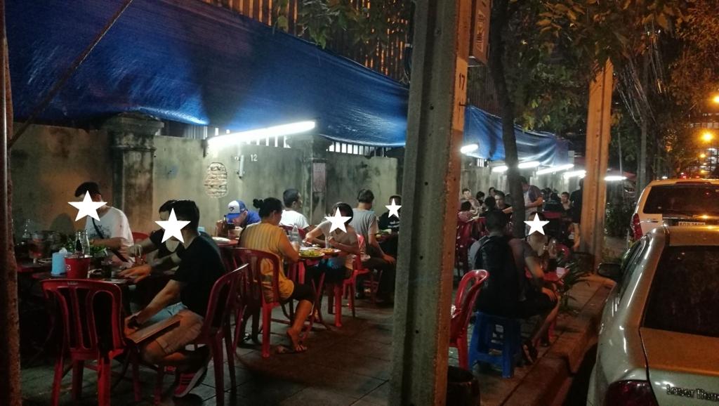 f:id:bangkoklife:20171124113050j:plain