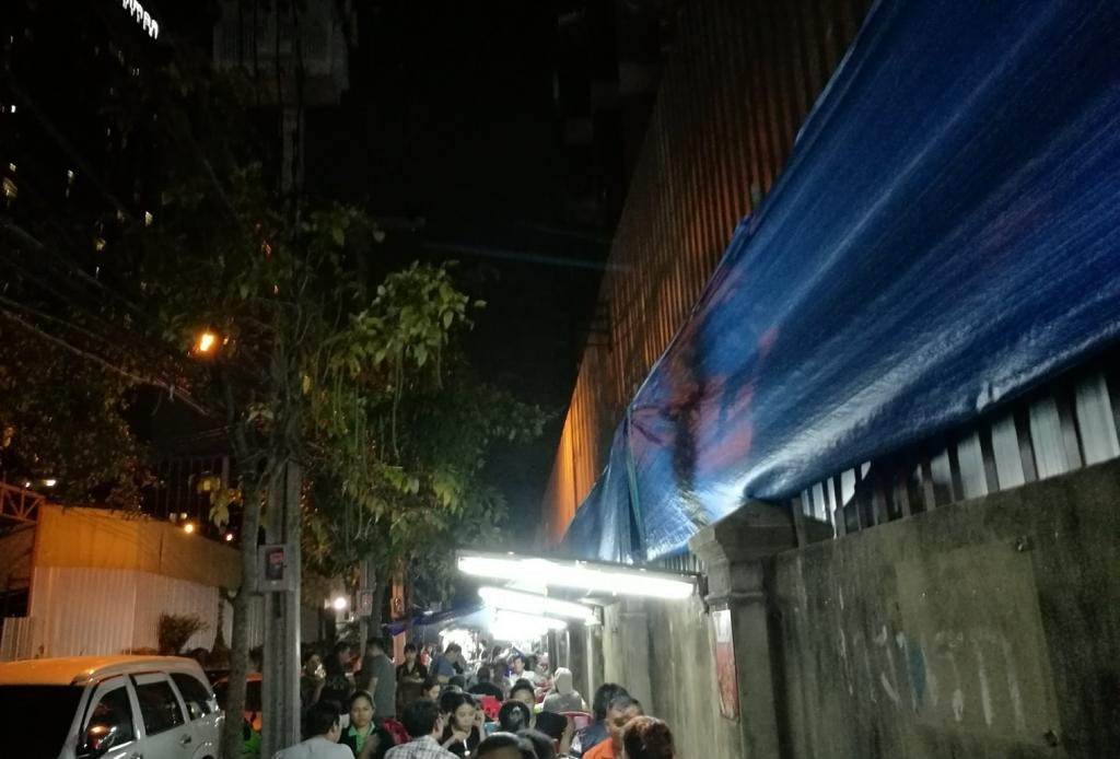 f:id:bangkoklife:20171124115649j:plain