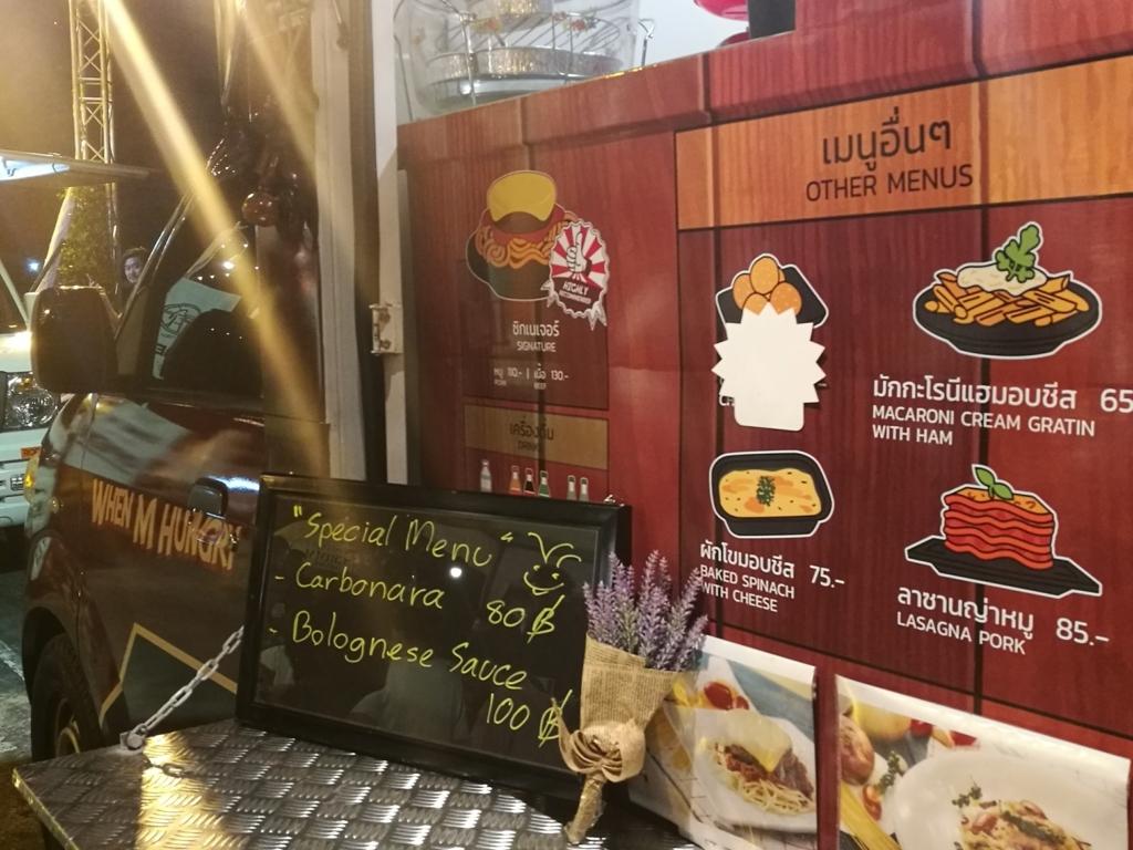 f:id:bangkoklife:20171125063425j:plain