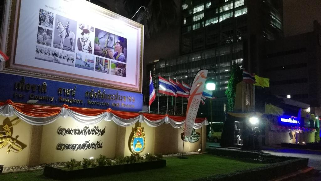 f:id:bangkoklife:20171125072126j:plain