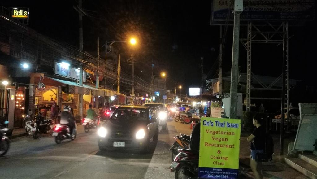 f:id:bangkoklife:20171128105619j:plain