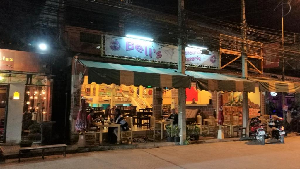 f:id:bangkoklife:20171201120952j:plain