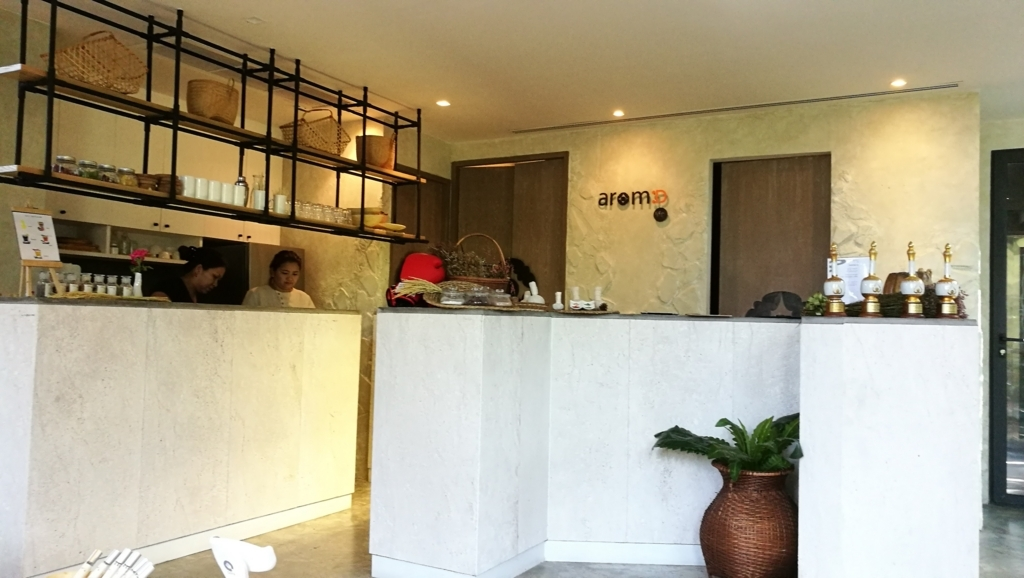 f:id:bangkoklife:20171202091141j:plain
