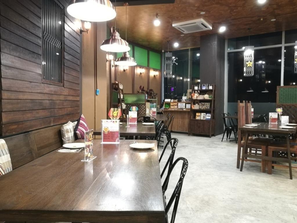 f:id:bangkoklife:20171205113947j:plain