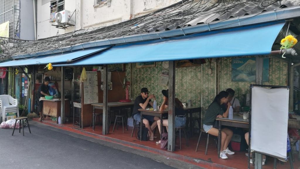 f:id:bangkoklife:20171212081931j:plain