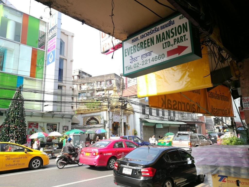 f:id:bangkoklife:20171212100729j:plain