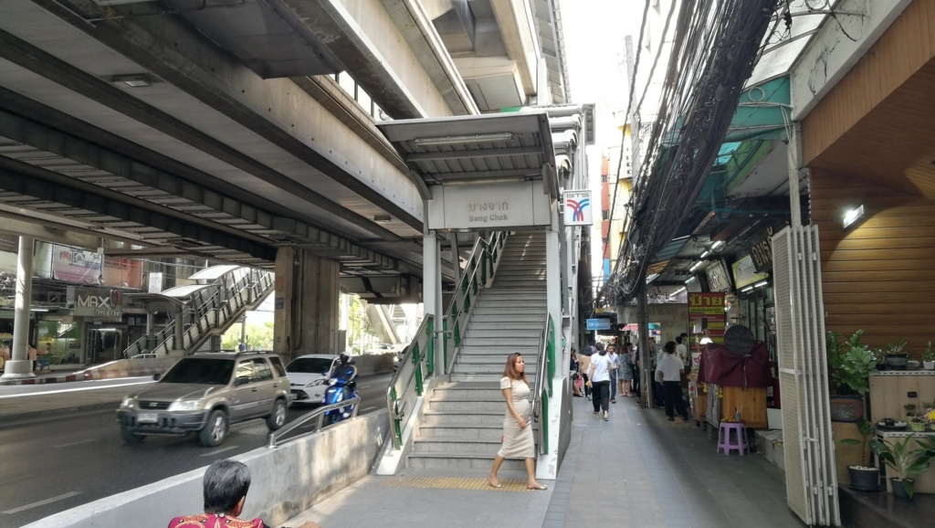 f:id:bangkoklife:20171215105520j:plain
